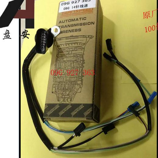 1 pcs PARA Lavida/Sko/Sagitar transmissão automática caixa de velocidades corpo arnês conector do chicote plug 09G 927 363