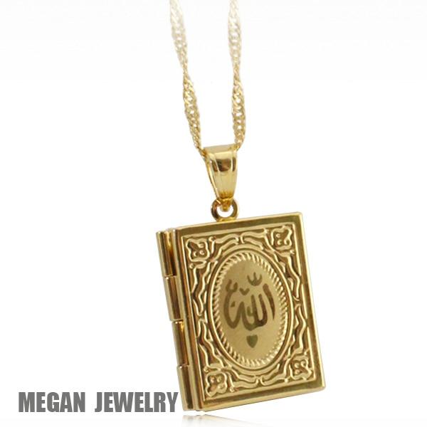ALLAH KORAN MUSLIM BOOK fashion pendant & necklace for women & men, charm Islam Gift & Jewelry