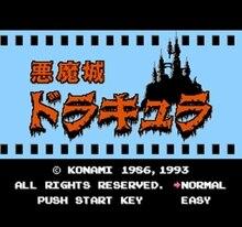 Akumajou Dracula 60 Pin 8 Bit Video Game Card Drop Shipping