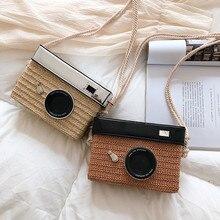 ميزون فابر حقيبة حريمي صيفية من القش المربعة نموذج للكاميرا حقيبة يدوية منسوجة للشاطئ شنطة نسائية