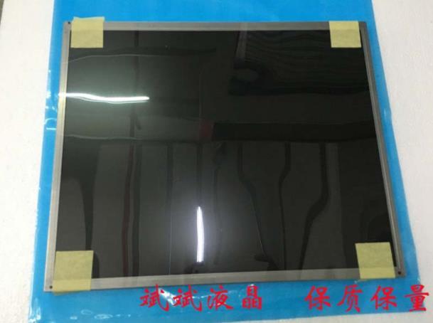 Can provide test video , 90 days warranty   M170EG01 V.5 17INCH LCD SCREEN PANEL M170EG01 V5