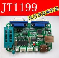 JT1199 USB High Definition LCD Programmer Brushes DVD