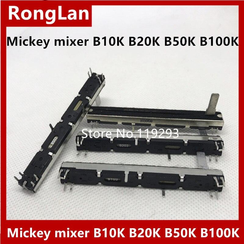 [BELLA] Микки миксер fader потенциометр 75 мм 7,5 см длинный двойной B10K B20K B50K B100K потенциометр стерео слайд-10 шт./лот
