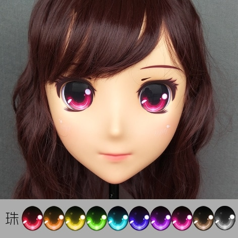 (DM128) Harz Mädchen Japan Anime Kigurumi Cosplay Masken Comic und Animation Maske Cosplay Frauen Cartoon BJD Crossdressing