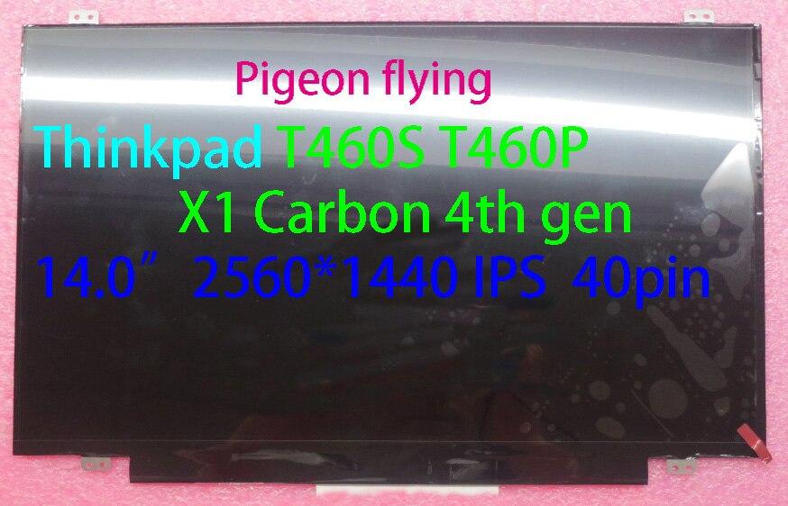 لينوفو ثينك باد T460P T460S X1-Carbon-4th الجنرال 14.0