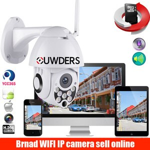 1080P PTZ IP Camera Outdoor Speed Dome Wireless Wifi Security Camera Pan Tilt IR Network CCTV Surveillance 1080P