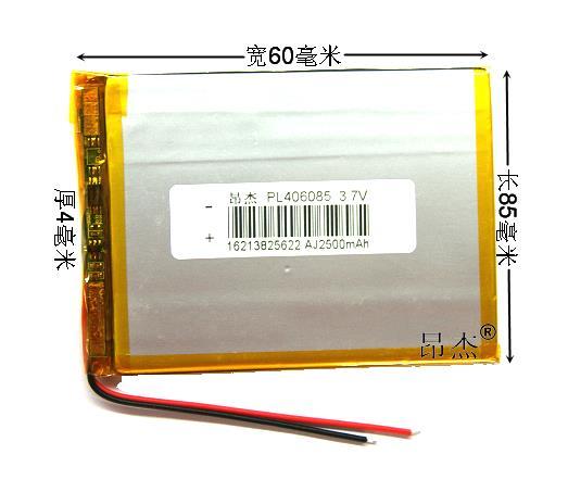 406085 carretera original N50 GME X-690HD HD8800 HD-660LE HD-950 y otros de la batería