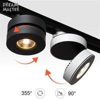 New Art Design led spotlights industrial ultra-thin rotatable led track lighting modern adjustable decor led spot lights