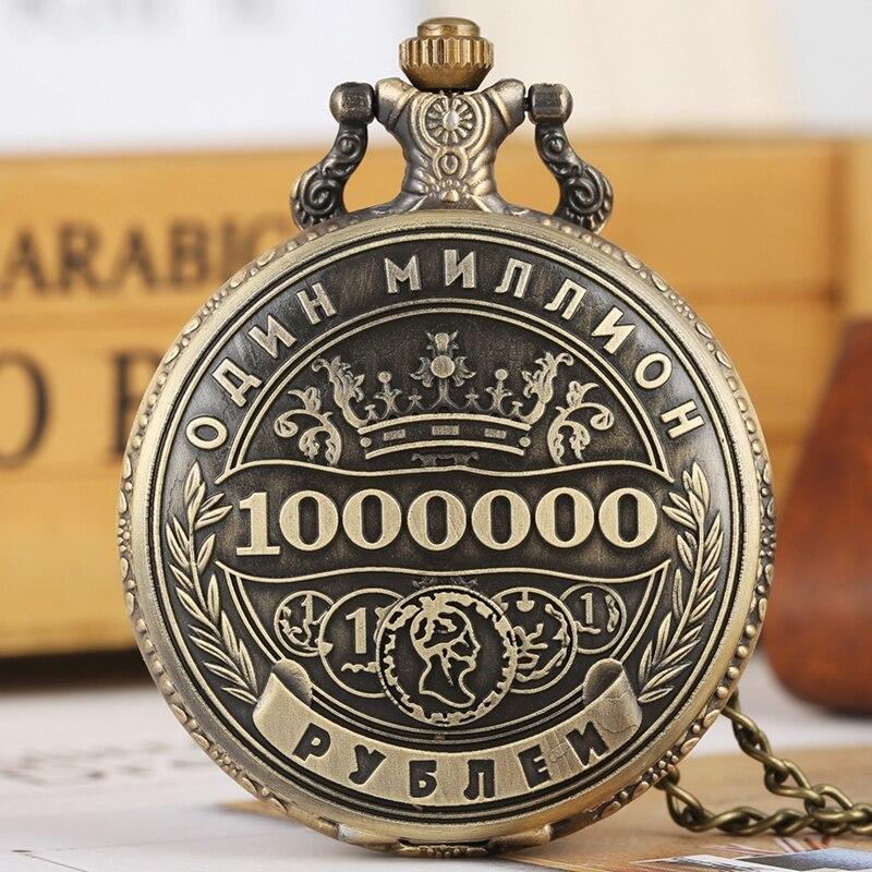 Artesanato cópia réplica russo 1 milhão rublo comemorativo distintivo dupla face em relevo chapeado moedas rublo coleção relógio de bolso