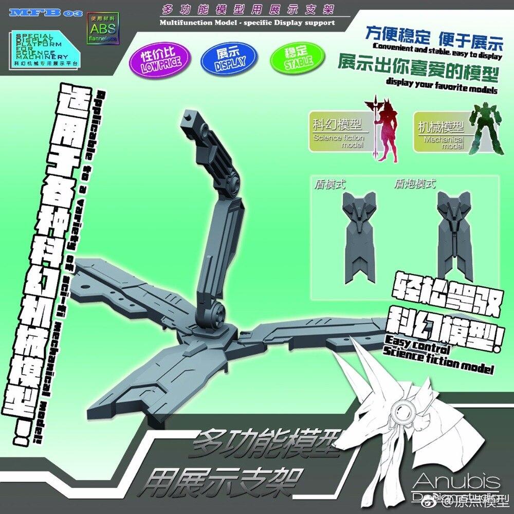 Anubis shield gun transform universal display Base for Bandai HG RG MG Gundam DA008*