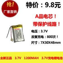 The new full capacity 3.7V lithium polymer 703048 1200MAH GPS / equipment / mini radio Rechargeable Li-ion Cell