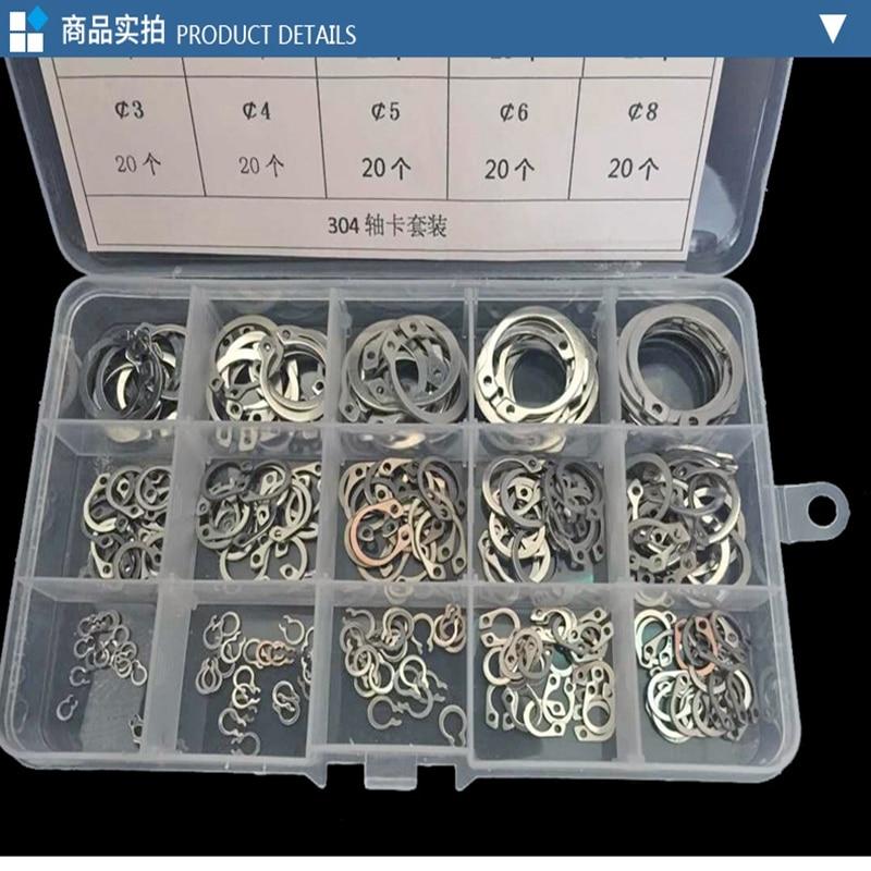 1 коробка 304 нержавеющая сталь или 65mn шайбы вала Кольца Блока вала уплотнительные шайбы