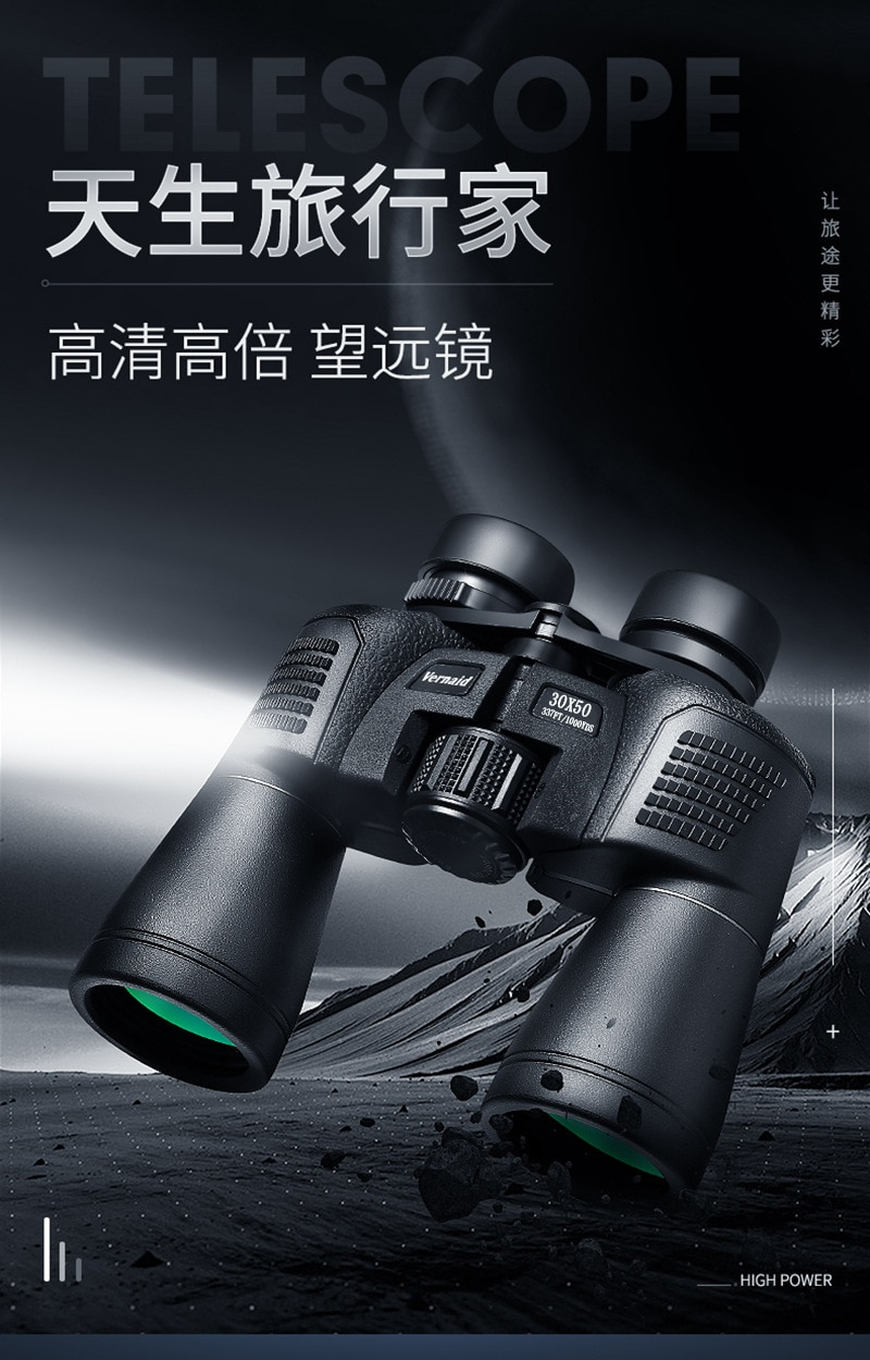 Binoculares 8X40 20X50 30x50 40X60 alta definición no infrarrojo baja visión nocturna al aire libre gafas para adultos