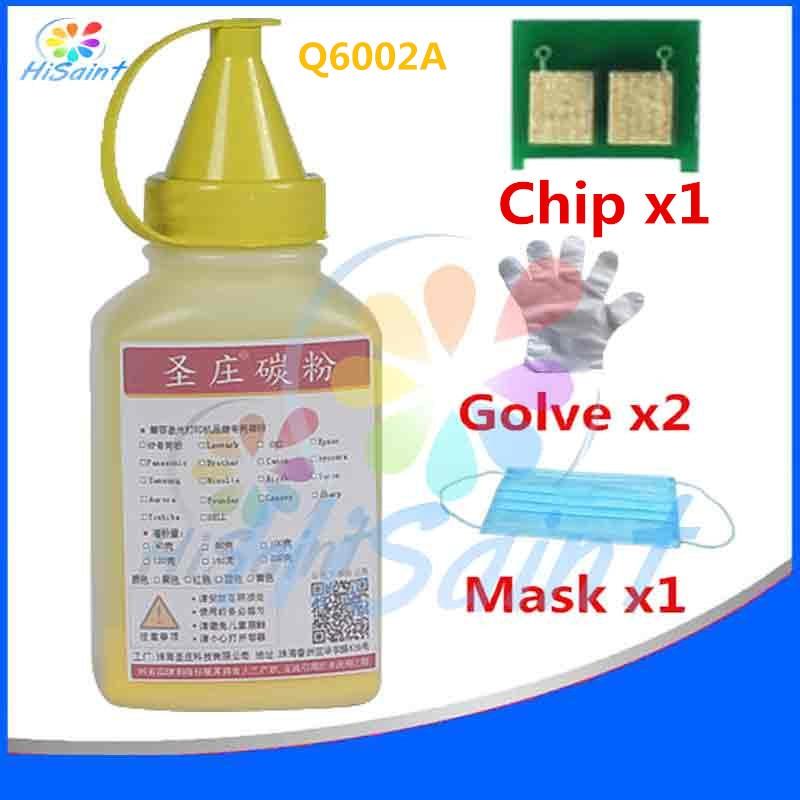 Hisaint para HP 6002 Q6002A polvo de tóner y Chip para LaserJet 1600/2600n/2605/CM1015 MFP/CM1017 MFP impresora láser pánico compra