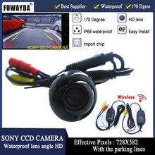 FUWAYDA-SONY CCD Car SUV MPV   Caméra arrière inversée, 4.3 pouces TFT LCD moniteur couleur, 360 degrés universel