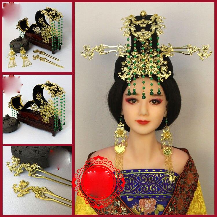2 projetos tang imperatriz wu zetian dragão crownpiece antigo chinês beading cortina trono mian chapéu cabelo tiara coroa de cabelo