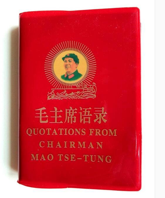 Citas de la colección de China de MAO zedong