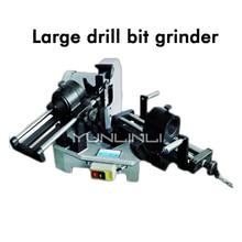Large Bit Grinding Machine 220V 13-50mm Special for Morse Taper Shank Drill Grinder Machine WD-Z50