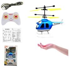 Радиоуправляемый вертолет, игрушки, супер самолет, мультяшный рисунок, вертолет, индукция, мини летчик, дети, мальчик, домашние игрушки, пода...
