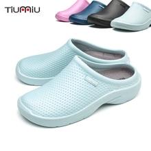 Médecin infirmière chaussures chirurgicales hôpital médical pharmacie sécurité travail chaussures sabots femmes chaussures confortables accessoires dallaitement