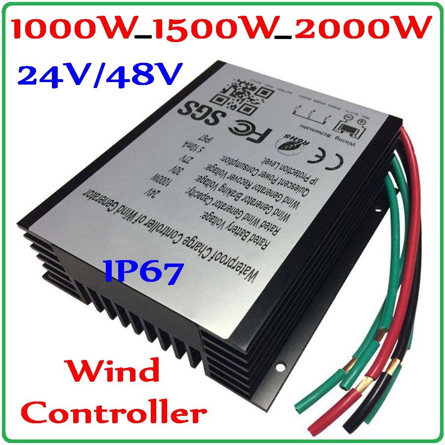 Регулятор заряда ветряного генератора 1000W_1500W_2000W 48В 24В, ветрогенератор, регулятор заряда, водонепроницаемый IP67