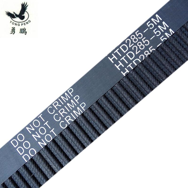 5 قطعة HTD5M حزام 285-5M-15 الأسنان 57 طول 285 مللي متر عرض 15 مللي متر 5M توقيت الحزام المطاط حلقة مغلقة حزام 285 HTD 5M S5M حزام بكرة