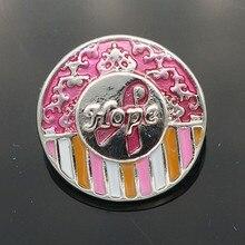 KZ2005 رائجة البيع الجمال الأمل الوردي الشريط 18 مللي متر أزرار إطباقية صالح المفاجئة سوار المفاجئة مجوهرات بالجملة