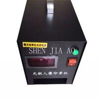 רגיש בול מכונת Selfinking Stamping ביצוע חותם אזור 110*70mm 220v 1pc