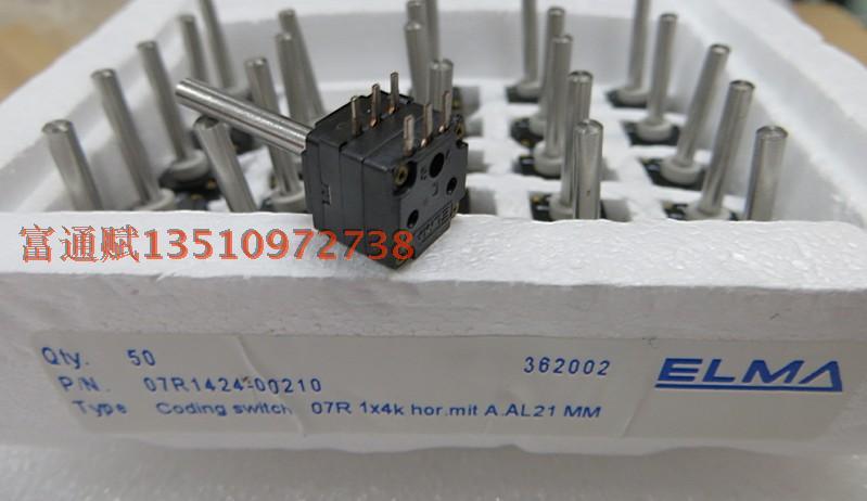 [VK] مفتاح ترس دوار, أصلي 1-4 07R1424-00210 مفتاح المدى