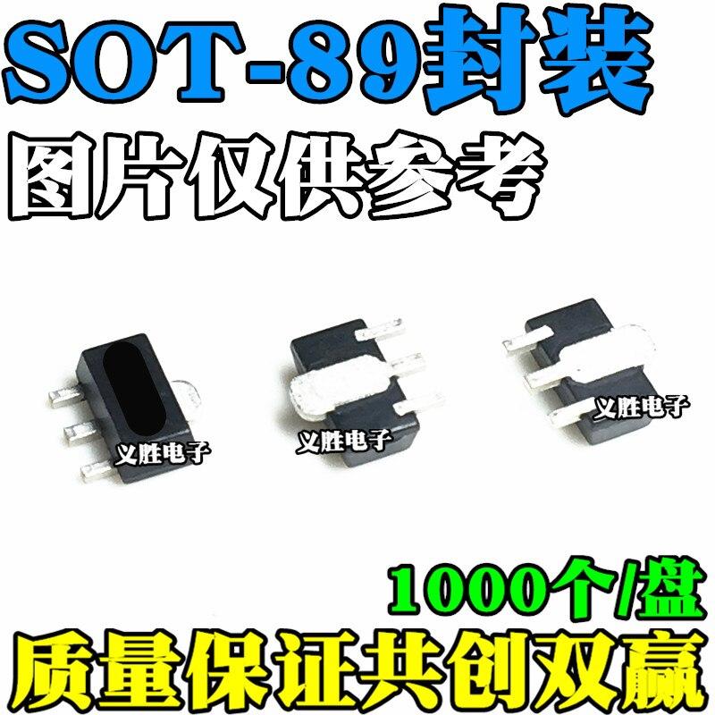 brand new ME6209A33PG ME6209A-33 6209A IC SOT89