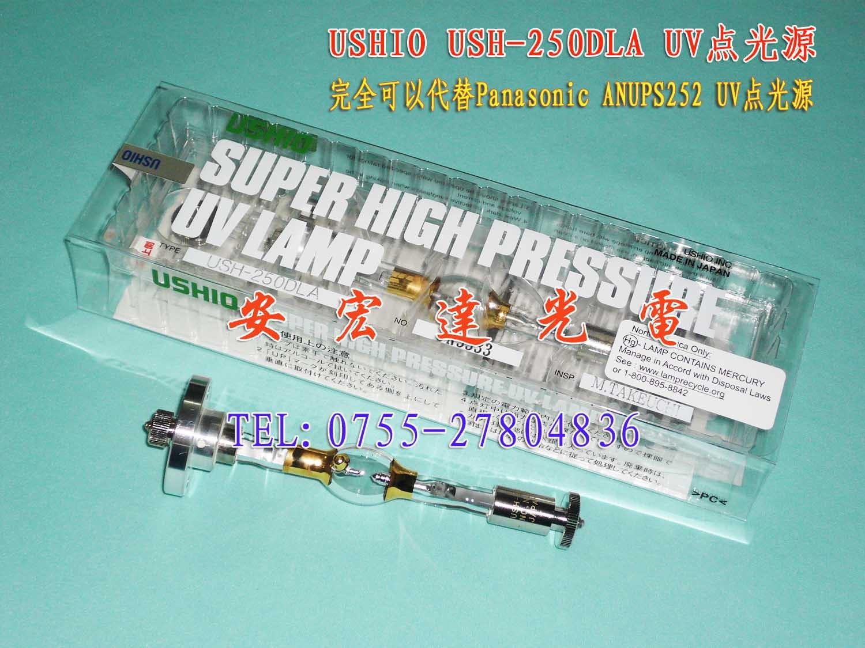 2018 Limited Real Ccc Ce Transparent Lampara Uv Ultraviolet Lamp Ushio Ush-250dla , Uv Lamp