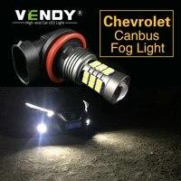 vendy 1pcs car led light bulb lamp h8 h11 h10 9145 9006 hb4 for chevrolet cruze aveo lacetti captiva spark orlando sail sonic
