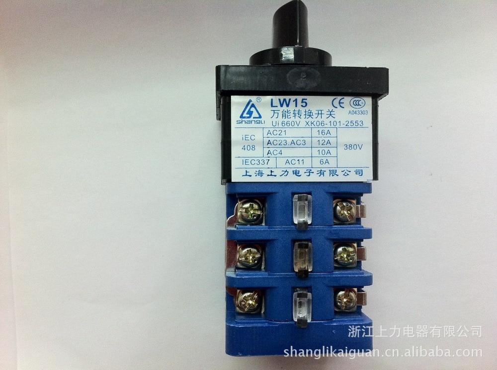Los fabricantes suministran interruptor de voltaje LW15-16 / YH3.3