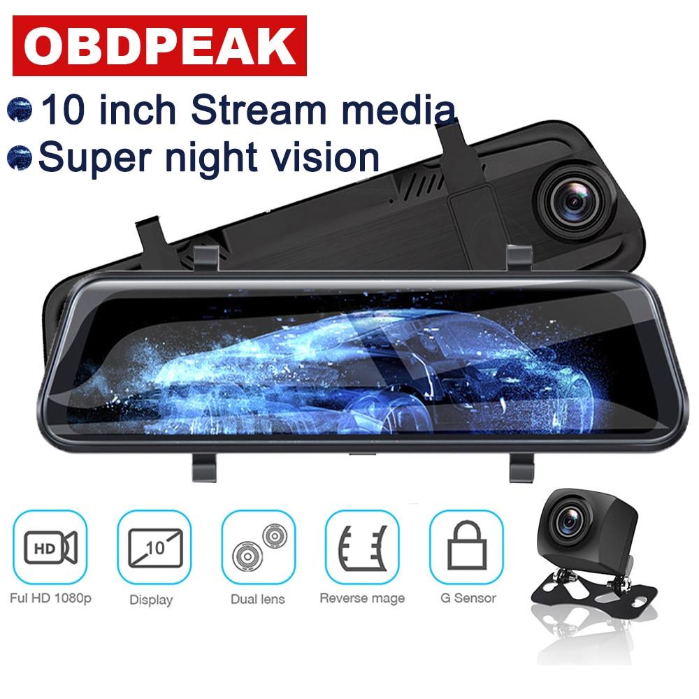 10 pulgadas coche dvr medios pantalla super visión nocturna cámara de vídeo para espejo retrovisor FHD 1080P espejo DVR cámara de salpicadero registrador