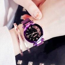 Romantic starry sky purple women watches elegant polygon design dress watch ulzzang brand female quartz clock with magnat buckle
