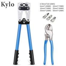 HX-50B câble sertisseuse outil de sertissage fil sertisseur outil à main ensemble cliquet terminal pince à sertir pour 6-50mm ² 1-10AWG