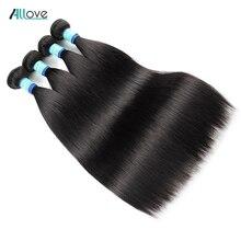 Peruanische Gerade Haar Bundles 100% Menschliches Haar Weave 1 Stück Können Kaufen 3 Oder 4 Bundles Remy Haar Extensions 8 -28 zoll Allove Haar