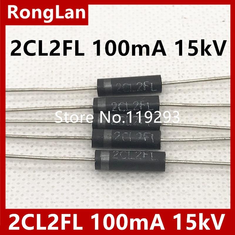 [BELLA] high voltage high voltage diodes 2CL2FL 100mA 15kV high voltage silicon stack--50pcs/lot
