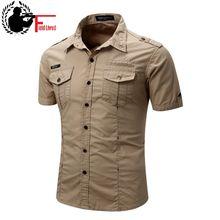 Camisa de manga corta de 2020 para hombre, camisa de moda informal de verano, uniforme militar, camisa informal de algodón sólido para hombre, color caqui y gris