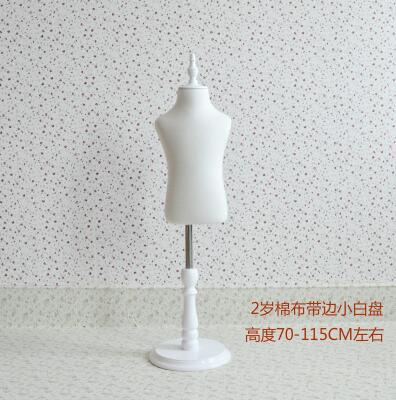 Hurtownie 1-2 rok dziecko pół-style modele rekwizyty, odzież dziecięca biała bawełniana płyta podwozie 1PC kobieta pet manekin B502