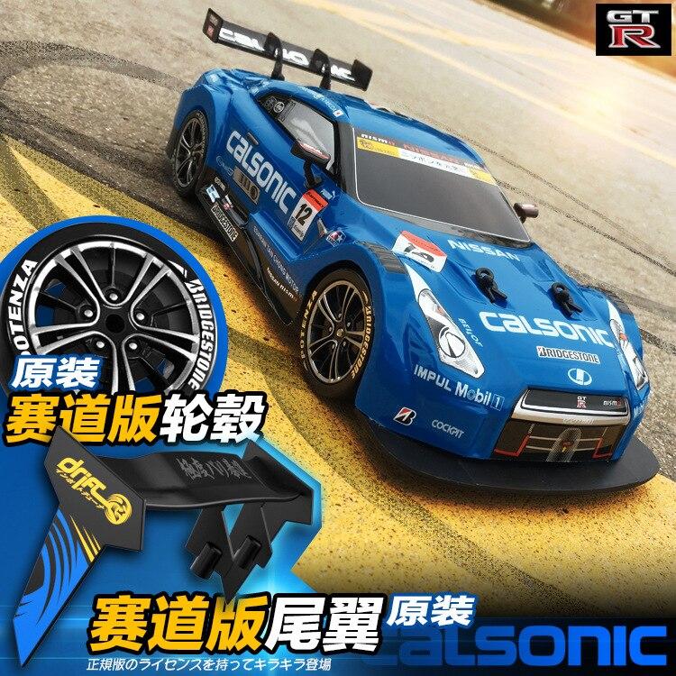 Adultos alta velocidad de deriva coche de carreras modelo 116 vehículo eléctrico de Control remoto deriva Carga de coche RC gran auto de juguete para niño