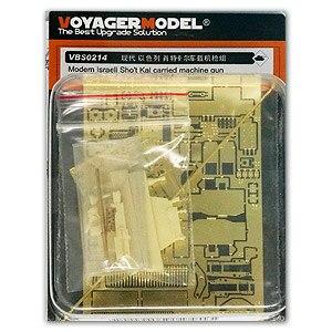 KNL HOBBY Vaja VBS0214 Israel Shaw Kit de rediseño de pistola de coche del tanque de batalla principal Carter (AFV)