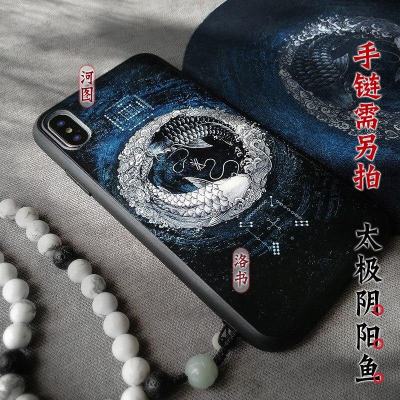 Taoism TaiChi Винтажный чехол для телефона koi для huawei mate 20 Pro P20 PRO Чехол для xiaomi Mi8 Mi6 Инь и Ян рыбка чехол