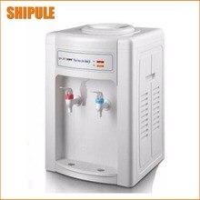 fashion food grade material mini Upright water dispenser Upright electric hot water dispenser for sale