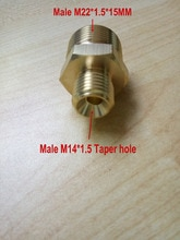 Разъем для шланга омывателя автомобиля, один конец штекера M14 * 1,5, коническое отверстие, другой конец штекера M22 * 1,5*15 мм, отверстие диаметром 15 мм, 100% медь