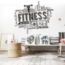 Autocollant Mural vinyle pour Fitness   2 tailles, autocollant Mural pour Fitness, Art Mural de Sport à la maison