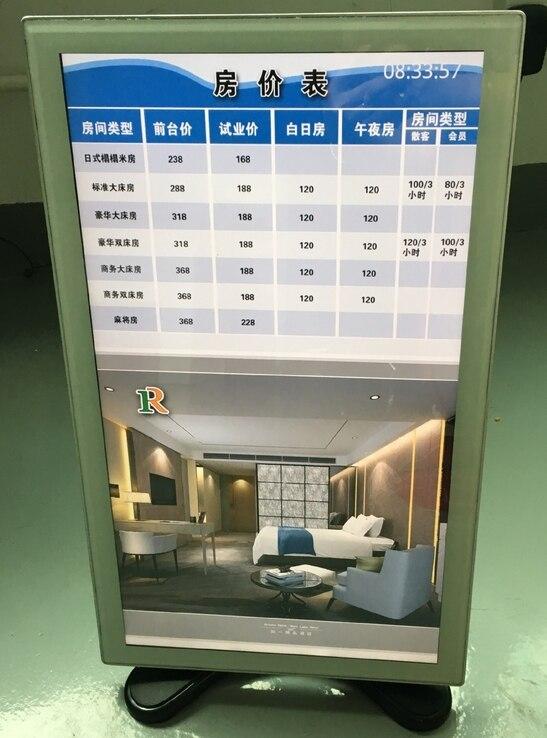 42 43 46 47 49 50 дюймов led LCD TFT Hd LG панель распознавание лица сенсорный дисплей интерактивный ad цифровой все в одном вывеске