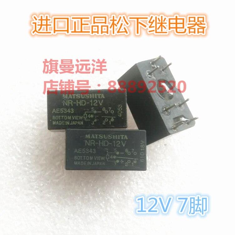 NR-HD-12V AE5343 Relay-NR-HD 7-pin