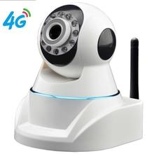 Caméra Mobile PTZ IP 4G   Dernière version avec Transmission vidéo HD 720P via 4G FDD LTE et serveur Cloud pour enregistrement à distance