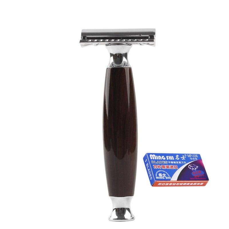 1 cuchilla de afeitar 5 cuchillas de afeitar para hombre cuchillas de afeitar de borde doble hoja de Metal de seguridad maquinilla de afeitar imitación mango de madera Manual afeitadora húmeda